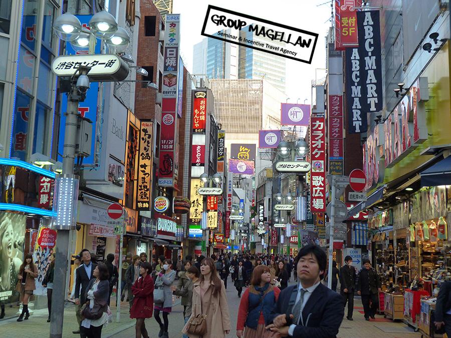 06-voyage-recompense-tokyo