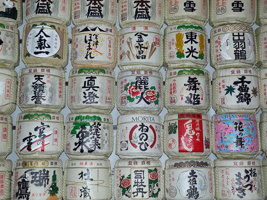 11-organisation-incentive-tokyo