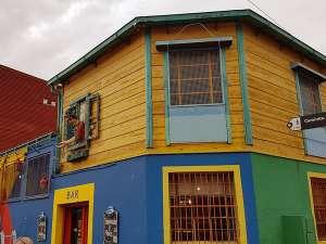 Voyage incentive à Buenos Aires